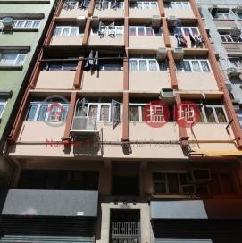 Cheong Hing Building|昌興樓