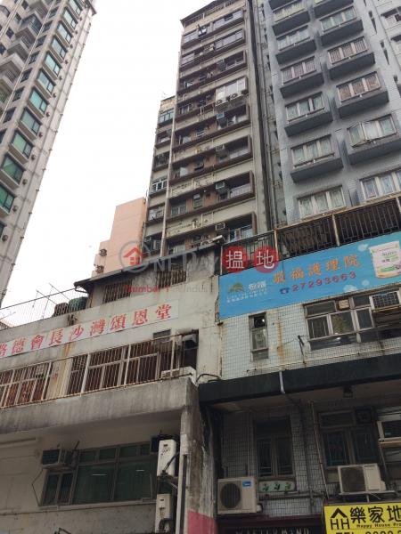 光華樓 (Kwong Wah Building) 深水埗|搵地(OneDay)(1)