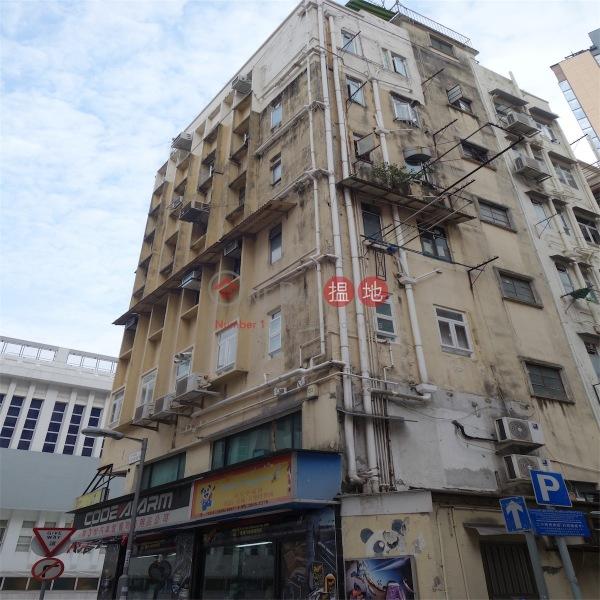 銅鑼灣道86號 (86 Tung Lo Wan Road) 銅鑼灣 搵地(OneDay)(3)