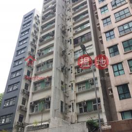 Cheung Fai Building (Mansion),Sham Shui Po, Kowloon
