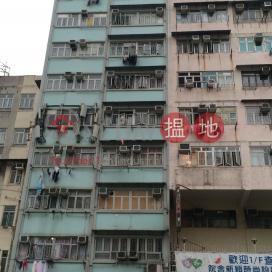 219 Lai Chi Kok Road|荔枝角道219號