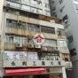 永利工業大廈 (Wing Lee Industrial Building) 油尖旺塘尾道54-58號|- 搵地(OneDay)(2)