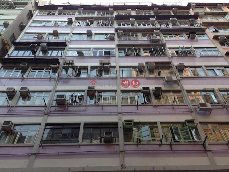 Wah Hung House (Wah Hung House) Mong Kok|搵地(OneDay)(3)