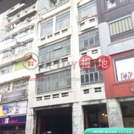 179 Prince Edward Road West,Prince Edward, Kowloon