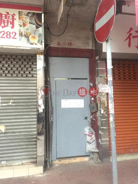 啟明大樓 (Kai Ming Mansion) 土瓜灣|搵地(OneDay)(3)