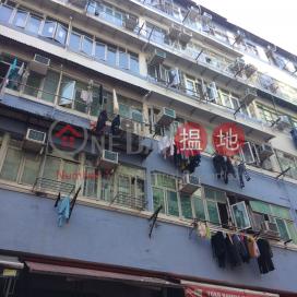 46-48 Ho Pui Street|河背街46-48號