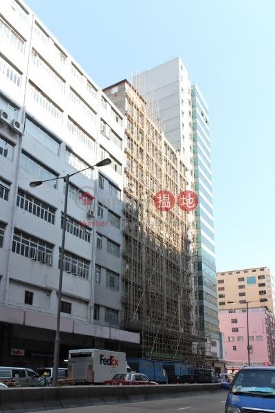 協力工業大廈 (Hip Lik Industrial Building) 觀塘|搵地(OneDay)(2)