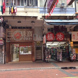 222-224 Temple Street,Jordan, Kowloon