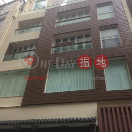 Cheong Tai Building|祥泰大廈