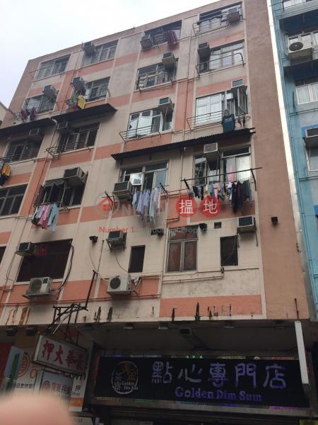 德仁樓7期 (Tak Yan Building Stage 7) 荃灣東|搵地(OneDay)(1)