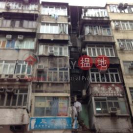 118 Shanghai Street|上海街118號