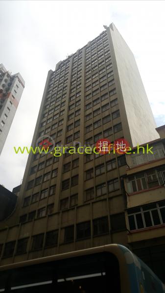 Wan Chai-Greatmany Centre, Greatmany Centre 智群商業中心 Rental Listings | Wan Chai District (KEVIN-4574795406)