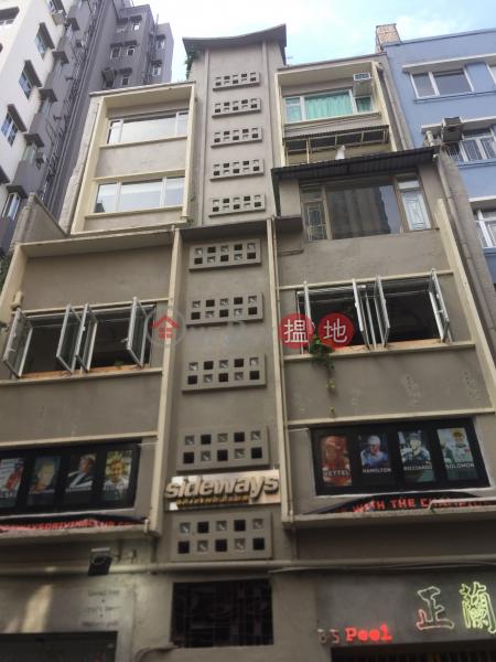 65 Peel Street (65 Peel Street) Soho|搵地(OneDay)(3)