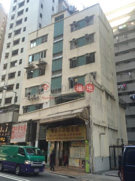 49 Bonham Road (49 Bonham Road) Sai Ying Pun|搵地(OneDay)(2)