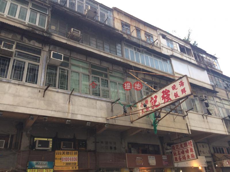 13 Yiu Tung Street (13 Yiu Tung Street) Sham Shui Po|搵地(OneDay)(2)