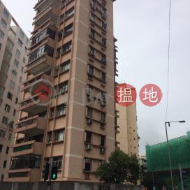 Sapphire Court,To Kwa Wan, Kowloon