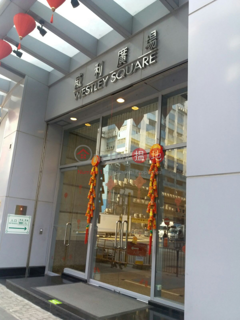 WESTLEY SQUARE|Kwun Tong DistrictWestley Square(Westley Square)Rental Listings (LCPC7-2718873640)_0