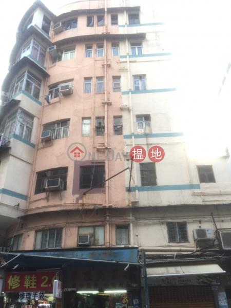 Fei Tsui House (Fei Tsui House) Tsz Wan Shan|搵地(OneDay)(2)