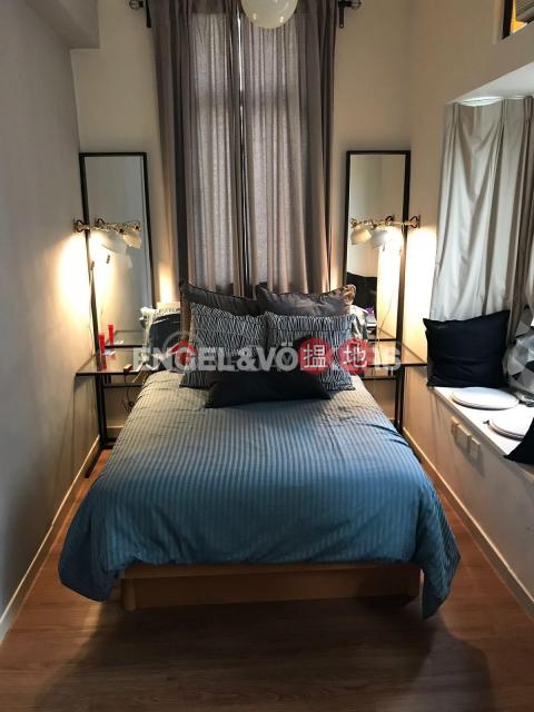 西營盤一房筍盤出租|住宅單位|西區和益大廈(Wo Yick Mansion)出租樓盤 (EVHK89597)_0