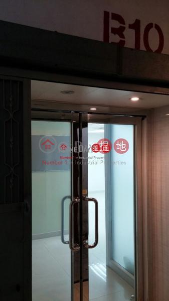 香港搵樓 租樓 二手盤 買樓  搵地   工業大廈-出租樓盤 豐盛工業中心