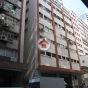 怡生工業大廈 (East Sun Industrial Building) 觀塘區成業街18號|- 搵地(OneDay)(1)