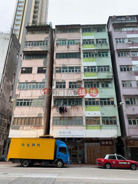 5 Bailey Street (5 Bailey Street) Hung Hom|搵地(OneDay)(1)
