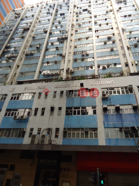 Fullagar Industrial Building, Fullagar Industrial Building 富嘉工業大廈 Rental Listings | Southern District (HF0127)