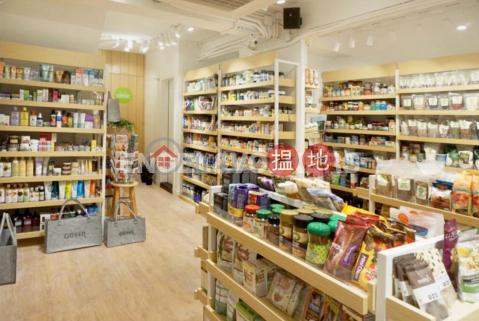 Studio Flat for Rent in Kennedy Town Western DistrictKam Fu Mansion(Kam Fu Mansion)Rental Listings (EVHK91567)_0