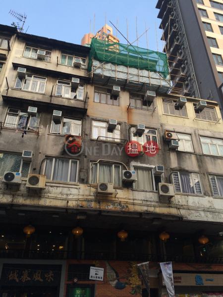 4 NAM KOK ROAD (4 NAM KOK ROAD) Kowloon City|搵地(OneDay)(1)