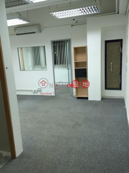 和豐工業中心|68打磚坪街 | 葵青香港-出租-HK$ 7,000/ 月