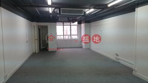 萬昌中心|黃大仙區萬昌中心(Max Trade Centre)出租樓盤 (charl-02139)_0
