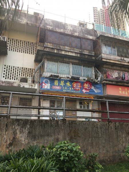 331 Wo Yi Hop Road (331 Wo Yi Hop Road) Tai Wo Hau|搵地(OneDay)(1)