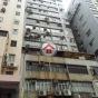 永利工業大廈 (Wing Lee Industrial Building) 油尖旺塘尾道54-58號|- 搵地(OneDay)(1)