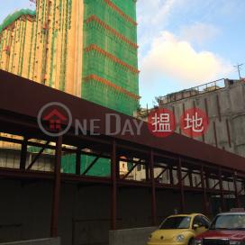 耀東街8號,深水埗, 九龍