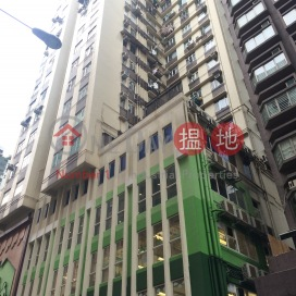 On Fung Building,Mid Levels West, Hong Kong Island