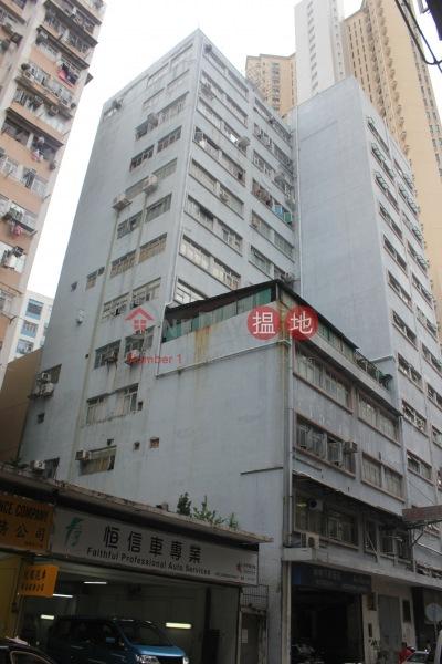 鳳如工業大廈 (Fung Yu Industrial Building) 土瓜灣|搵地(OneDay)(1)