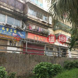 333 Wo Yi Hop Road,Tai Wo Hau, New Territories