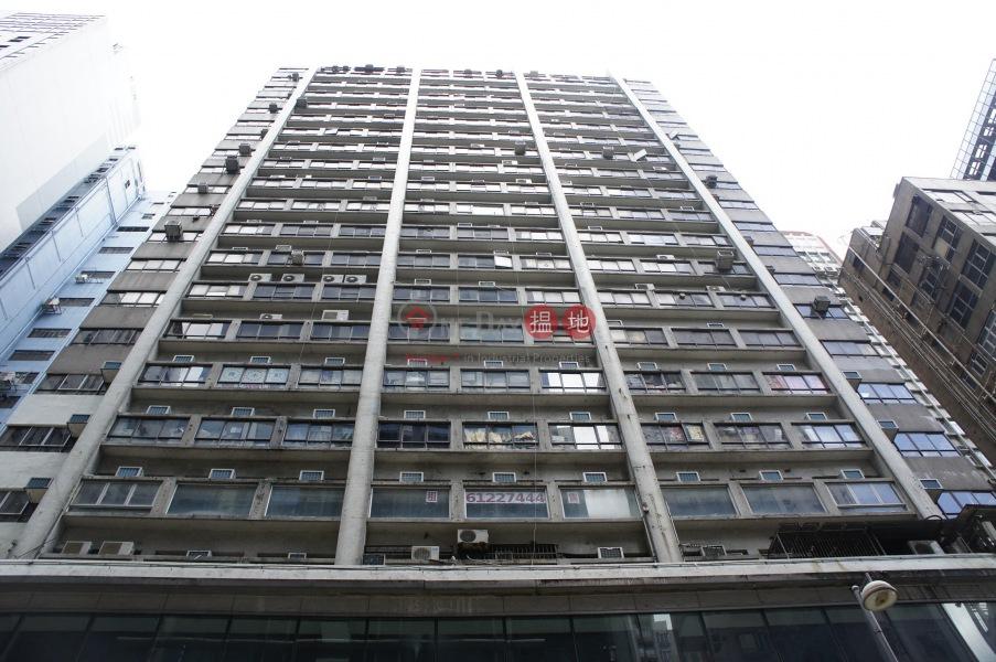 百寶利商業中心 (Pakpolee Commercial Centre) 旺角|搵地(OneDay)(3)