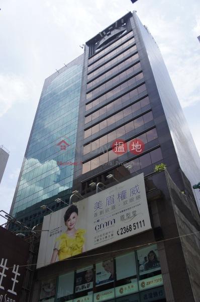 Grand Right Centre (Grand Right Centre ) Tsim Sha Tsui|搵地(OneDay)(1)