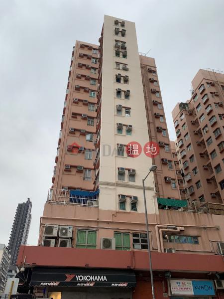 新城中心 2座 (Block 2 Sun Shing Centre) 土瓜灣|搵地(OneDay)(1)