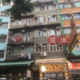 20-22 Wan Fung Street|環鳳街20-22號