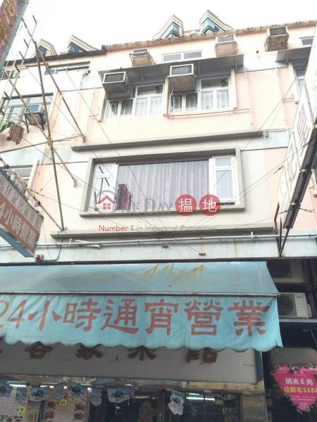 San Hong Street 57 (San Hong Street 57) Sheung Shui 搵地(OneDay)(3)