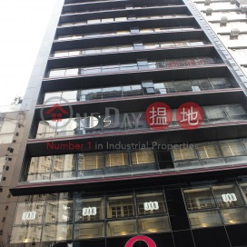 8 Lyndhurst Terrace,Central, Hong Kong Island
