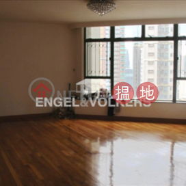 3 Bedroom Family Flat for Sale in Mid Levels West|Robinson Place(Robinson Place)Sales Listings (EVHK6353)_0