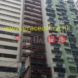 Wan Chai-Wah Hen Commercial Centre|Wan Chai DistrictWah Hen Commercial Centre(Wah Hen Commercial Centre)Rental Listings (KEVIN-1916230844)_3