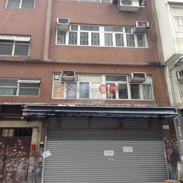 新村街21-22號 (21-22 Sun Chun Street) 銅鑼灣 搵地(OneDay)(2)