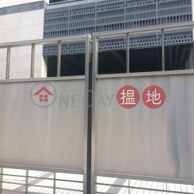 170E Boundary Street,Kowloon Tong, Kowloon