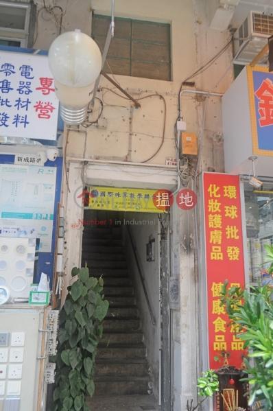 San Shing Avenue 47 (San Shing Avenue 47) Sheung Shui|搵地(OneDay)(1)