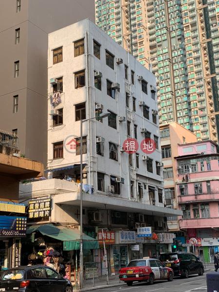 Shun King Building (Shun King Building) To Kwa Wan|搵地(OneDay)(1)