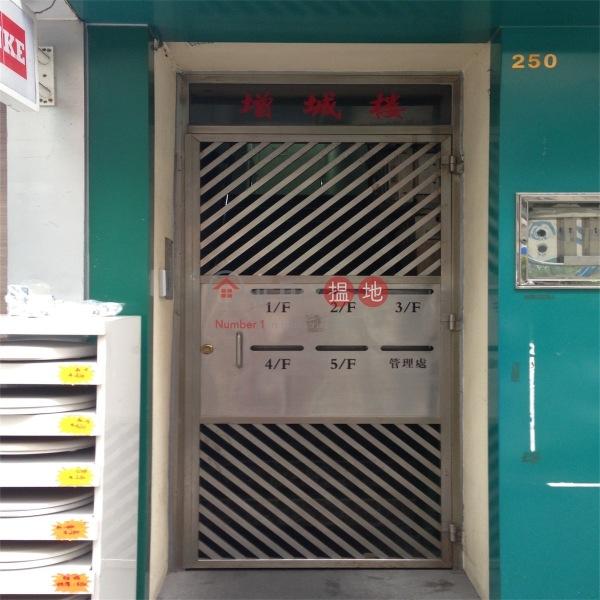 增城樓 (Tsang Shing Building) 灣仔|搵地(OneDay)(1)